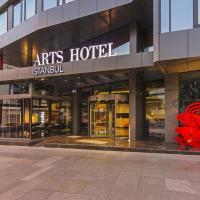 فندق آرتس اسطنبول بوسفور - سبيشال كلاس