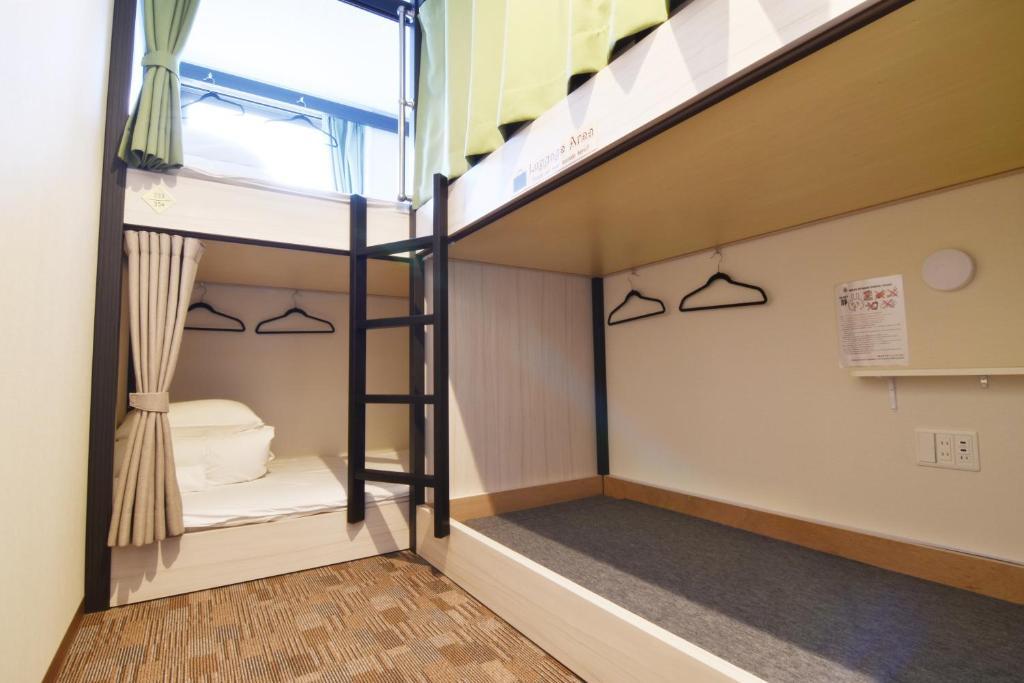 Laman Rasmi Home Hostel Osaka Asrama