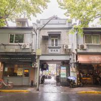 Don House Xintiandi