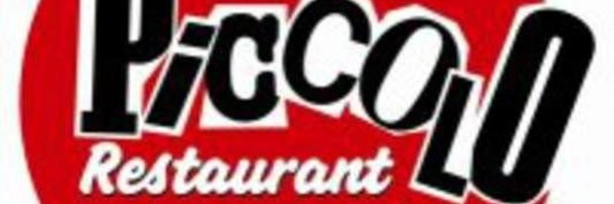 natale-e-capodanno-2012-al-ristorante-il-piccolo-di-san-marino_img533