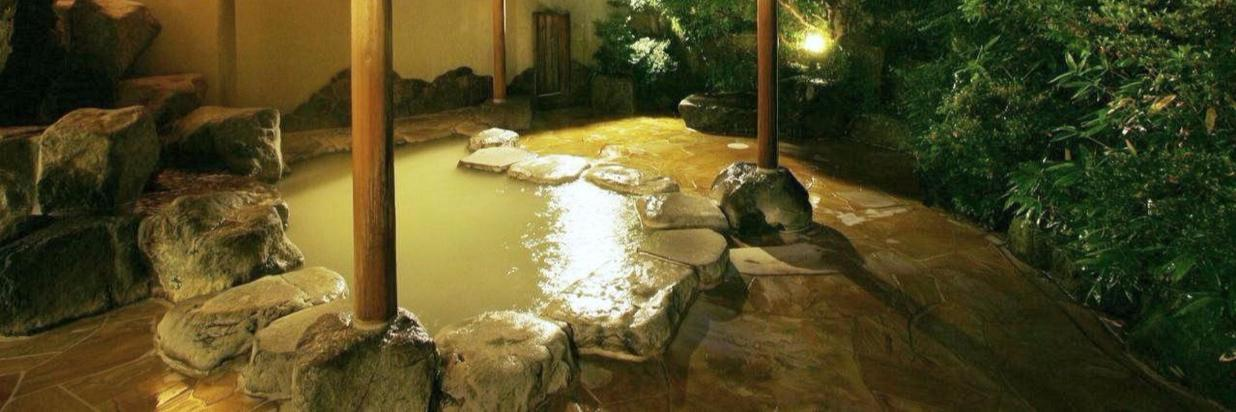 Open Air Hot Springs