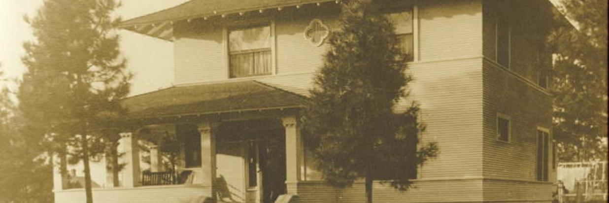 History of the McFarland Inn