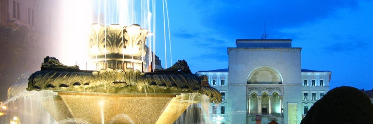 City History & Highlights