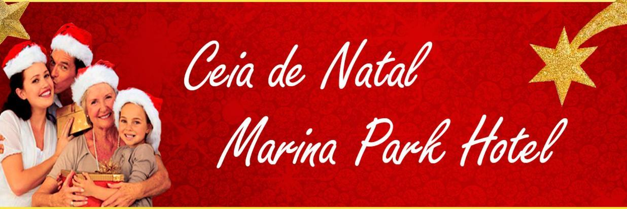 Christmas dinner marina park hotel fortaleza ceara brazil marina park hotel christmas dinner m4hsunfo