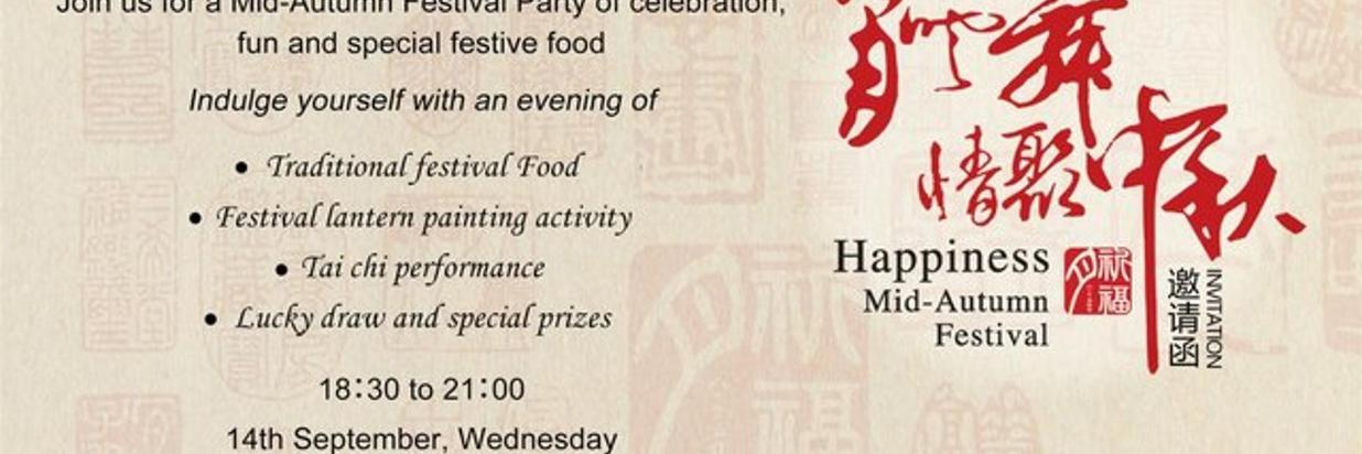 Hutong Mid-Autumn Festival Party