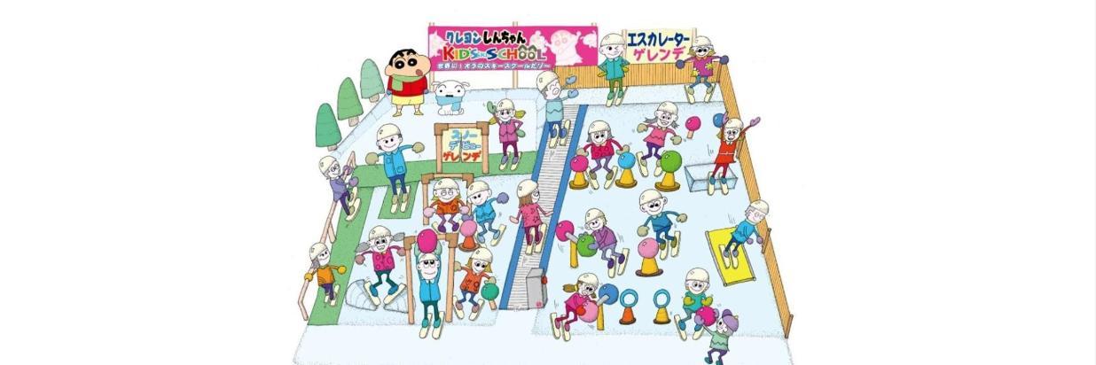 Crayon Shinchan Kids School