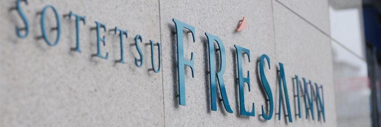 สมาชิก FRESA CLUB
