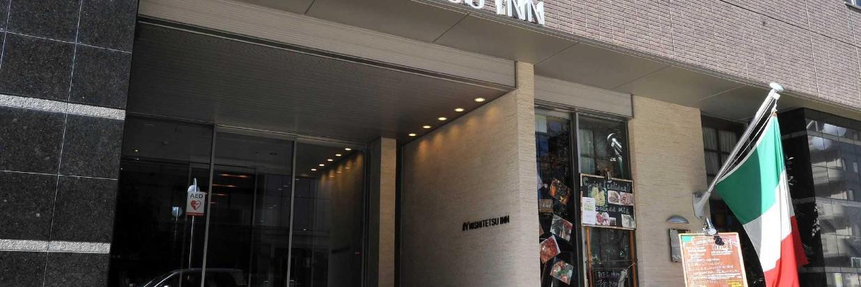 【施設】ホテル入口 (1)