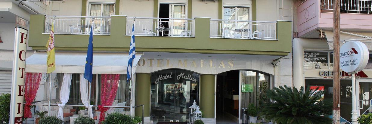 Hotel Mallas Wi-Fi