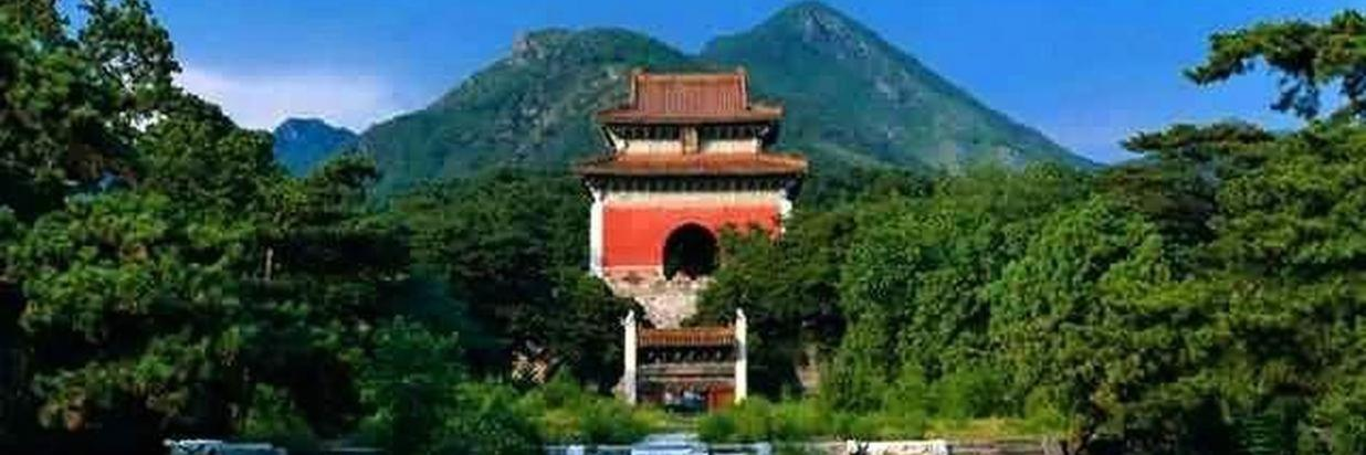 Mutianyu Great Wall & Ming Tombs One Day Tour