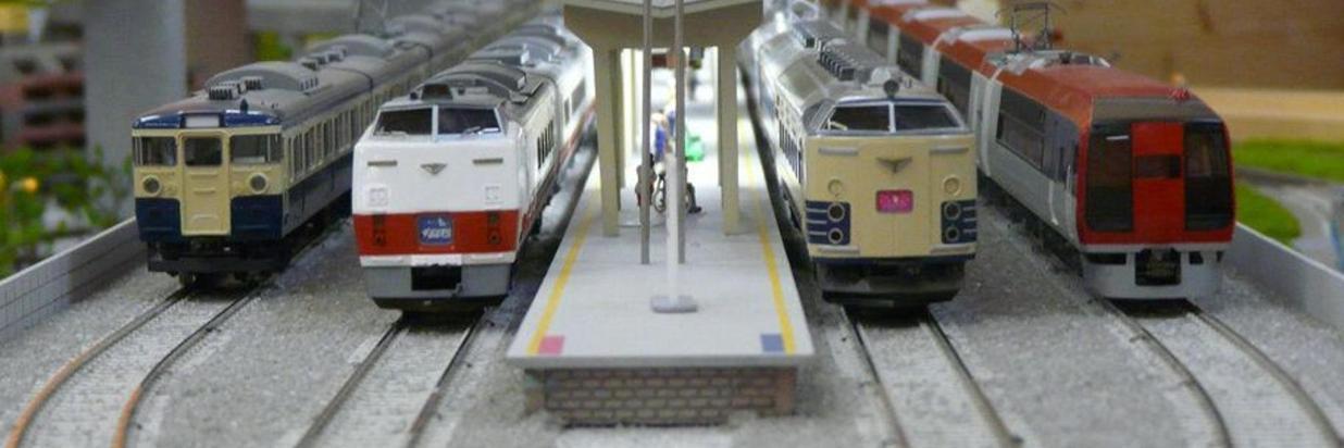 Model Railway Museum