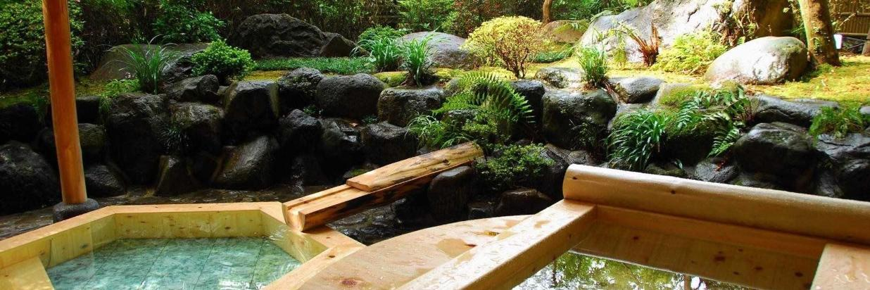 Free Private Onsen Baths