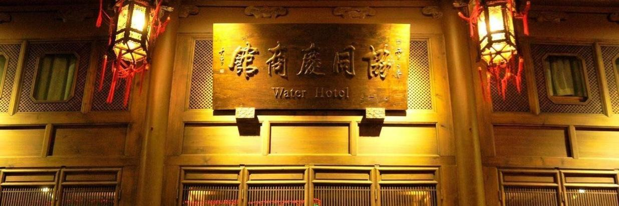 About Water Hotel