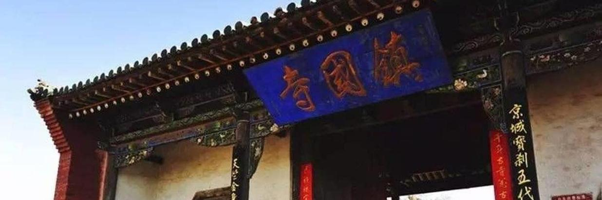 1 Day Tour of Pingyao