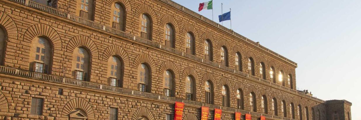 palazzo_pitti_nel_tardo_pomeriggio.jpg