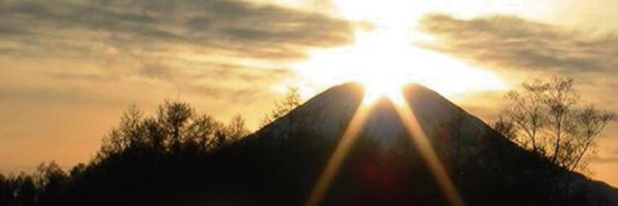 Diamond Mt. Yotel