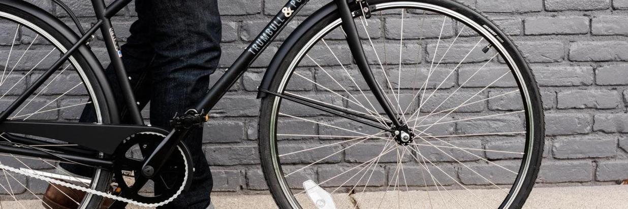 Detroit Bike Package
