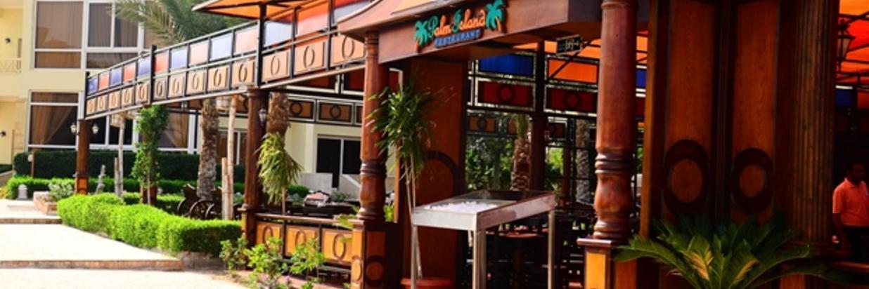 Palm Resturant 1.JPG