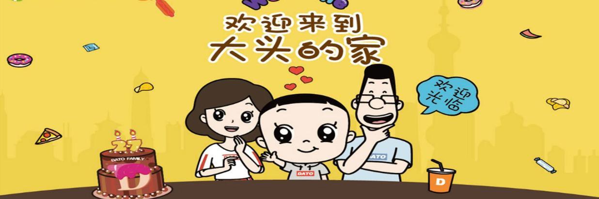 """""""大头的家""""三亚奇幻之旅 4天3晚"""