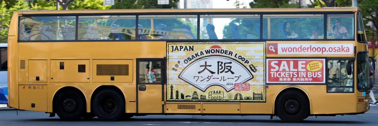 Osaka Wonder Loop Bus