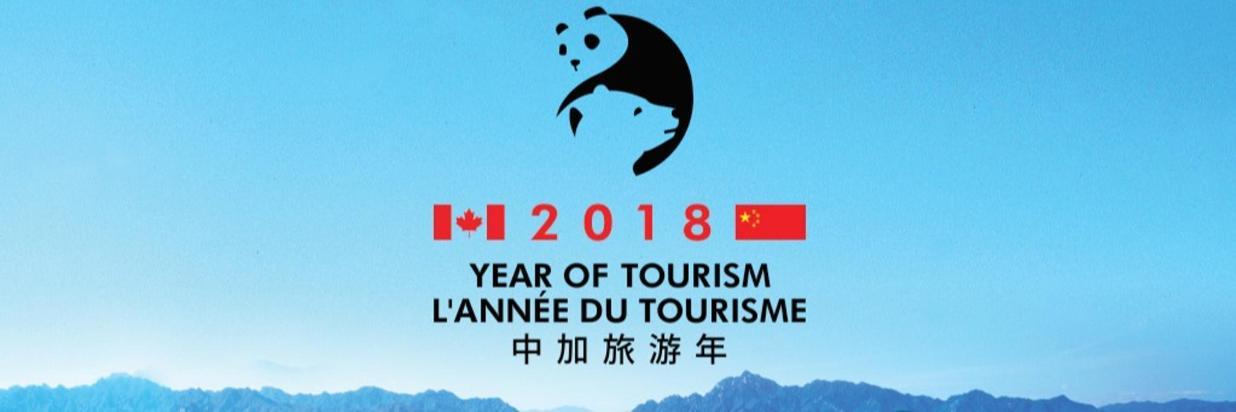 Année du tourisme CANADA-CHINE