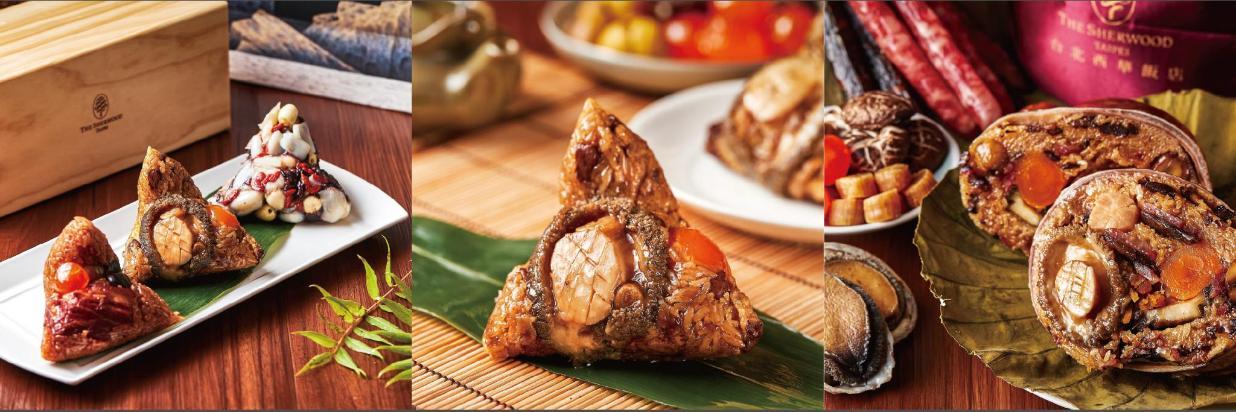 ➢ Yi Yuan Rice Dumplings