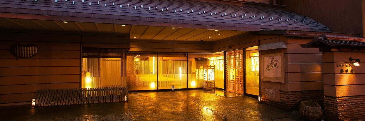 Pourquoi rester dans un ryokan?