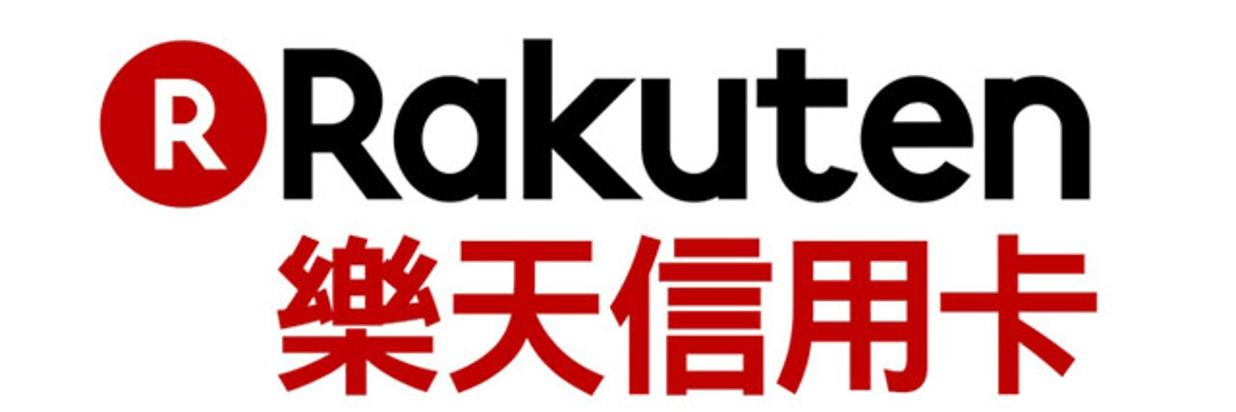 Special Deal for Rakuten Bank