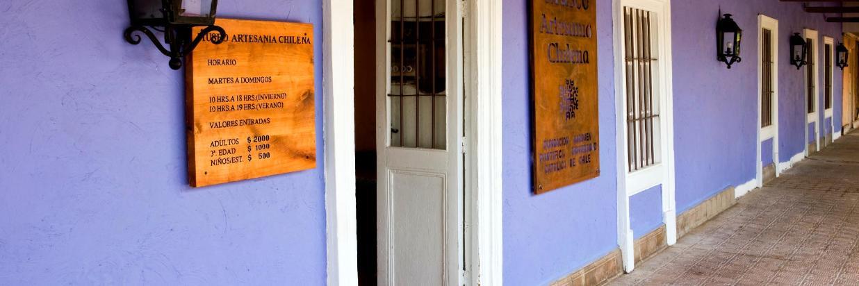 Museo Artesania Chilena.jpg