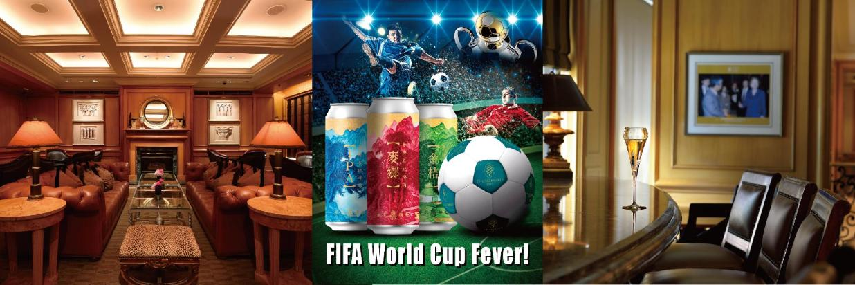 ➢Henry's Bar FIFA World Cup Fever!