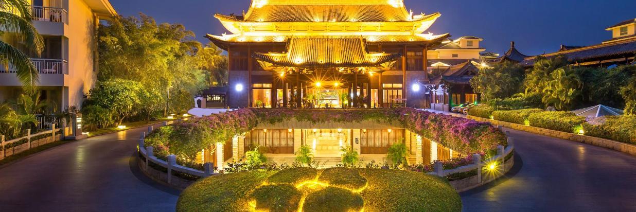 华宇集团姐妹酒店