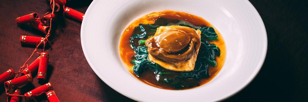 鮑汁胡同鮮鮑 Braised abalone in abalone sauce.jpg