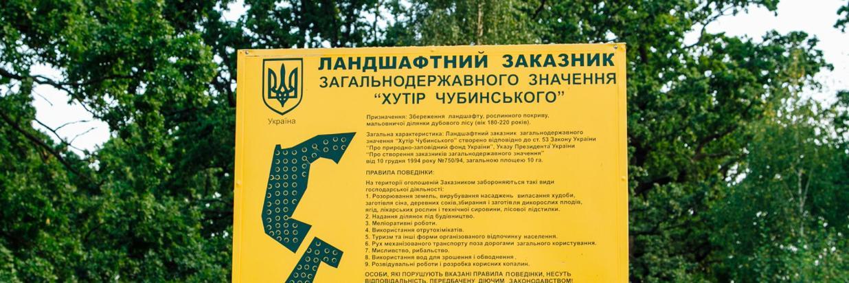 Khutor-Chubinsky-02.jpg
