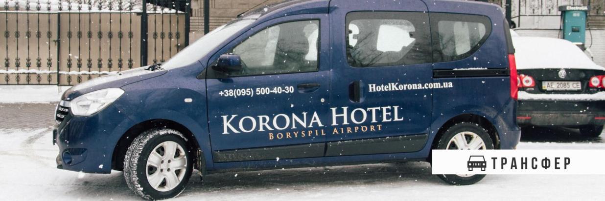 korona-transfer-03-compressor.jpg