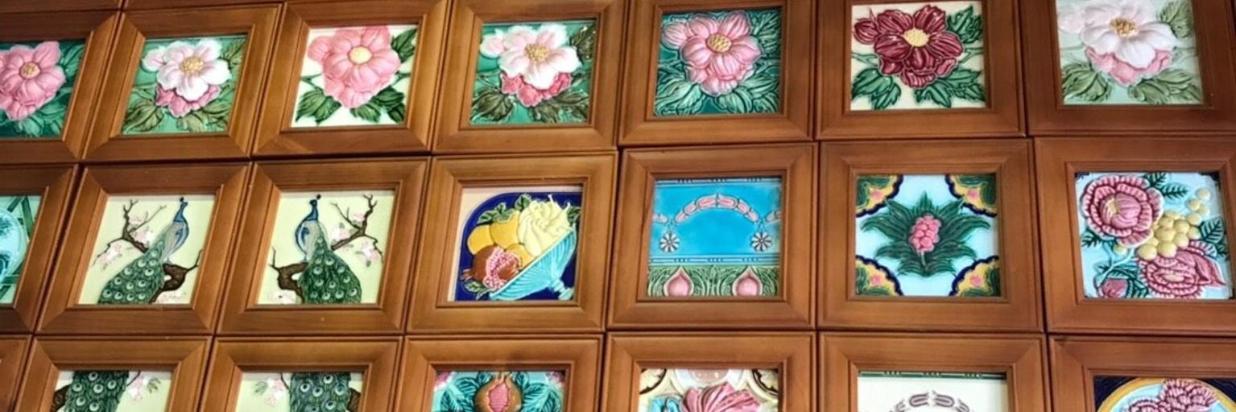 台灣花磚博物館Museum of Old Taiwan Tiles