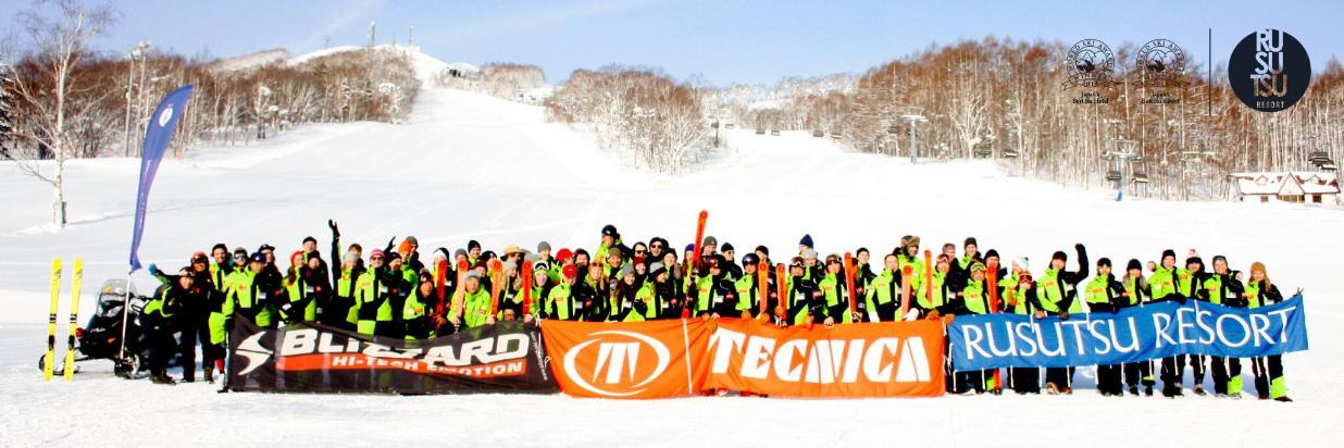 banner 20190617-skischool-52.jpg