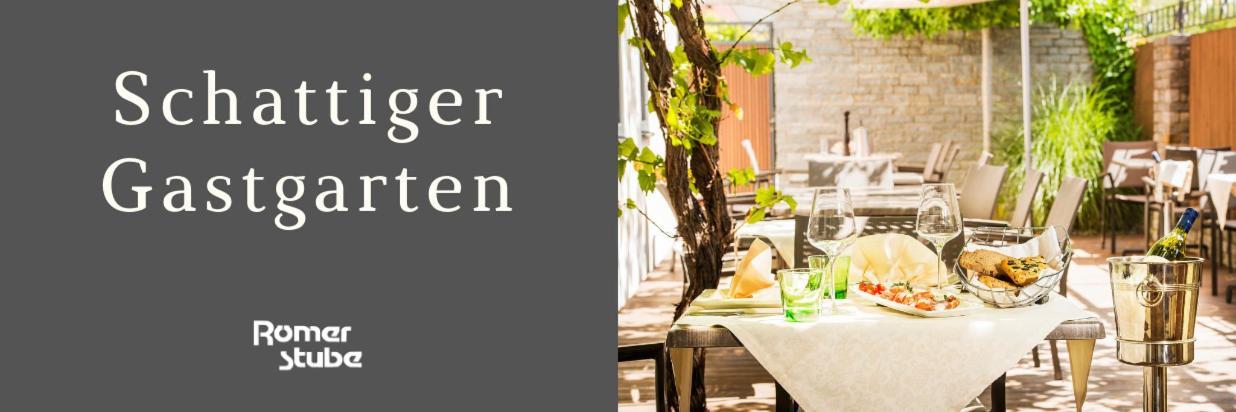Schattiger Gastgarten.png