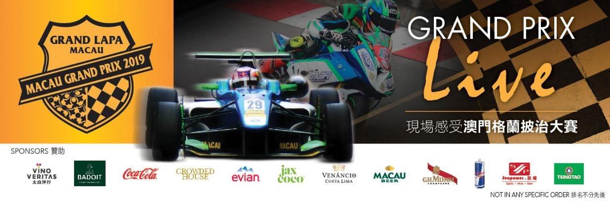 R1763 GL GP 2019 website banner b_1236x412p.jpg