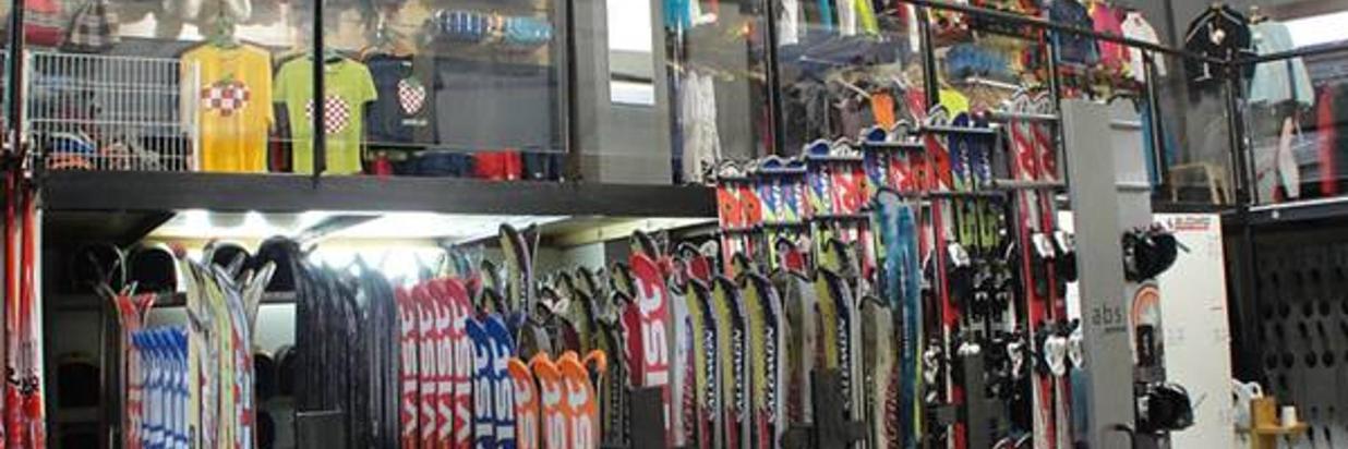 スキー素材割引