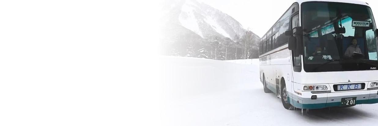 banner_winterbus 20191126-89.jpg