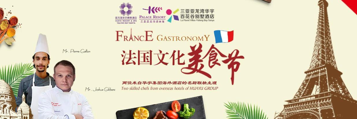 [ French feast 2 days 1 night]