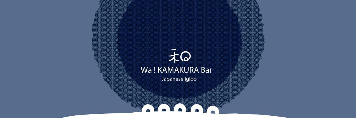banner 20191229_kamakura-34.jpg