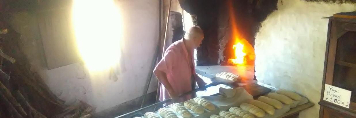 Volissos bakery 3.jpg