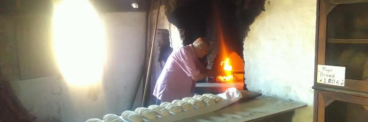 Volissos bakery 2.jpg
