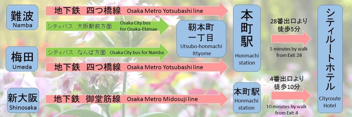 主要駅からのアクセス(Booking Suite)English.jpg