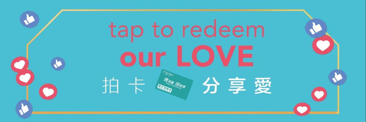 redeem love - GCR website banner.jpg