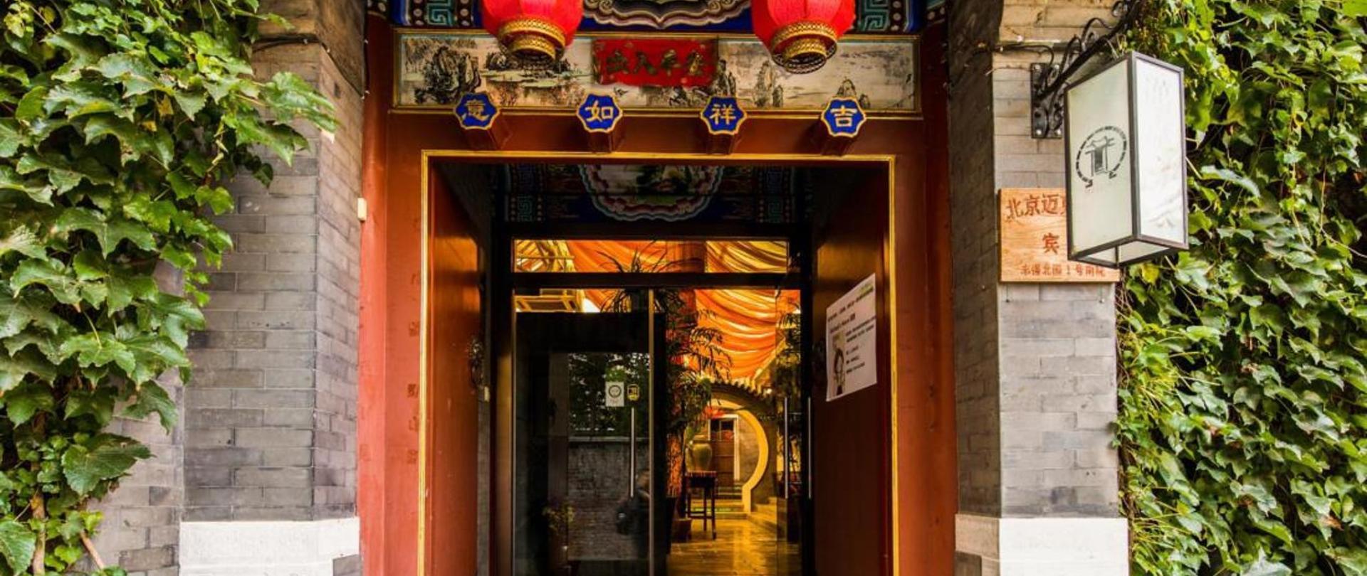 迈克尔的家北京