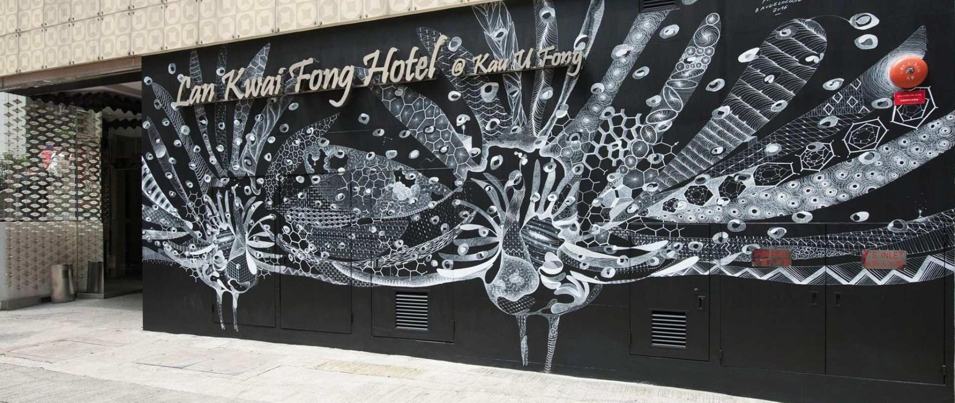 蘭桂坊酒店@九如坊