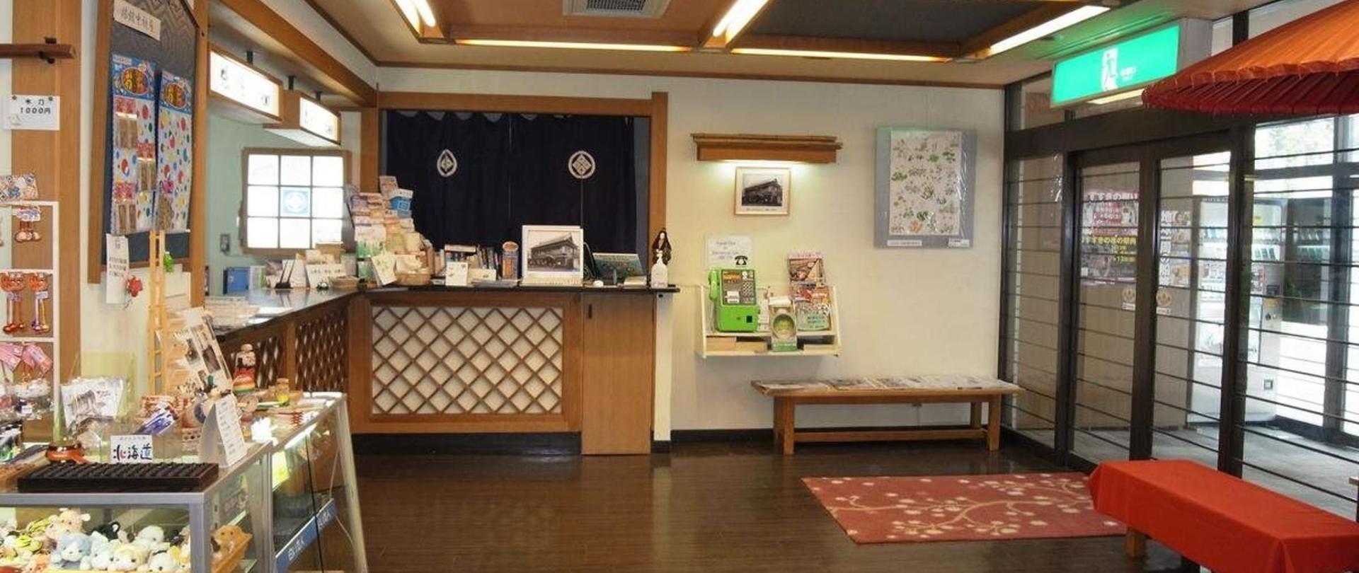 Nakamuraya日式旅館