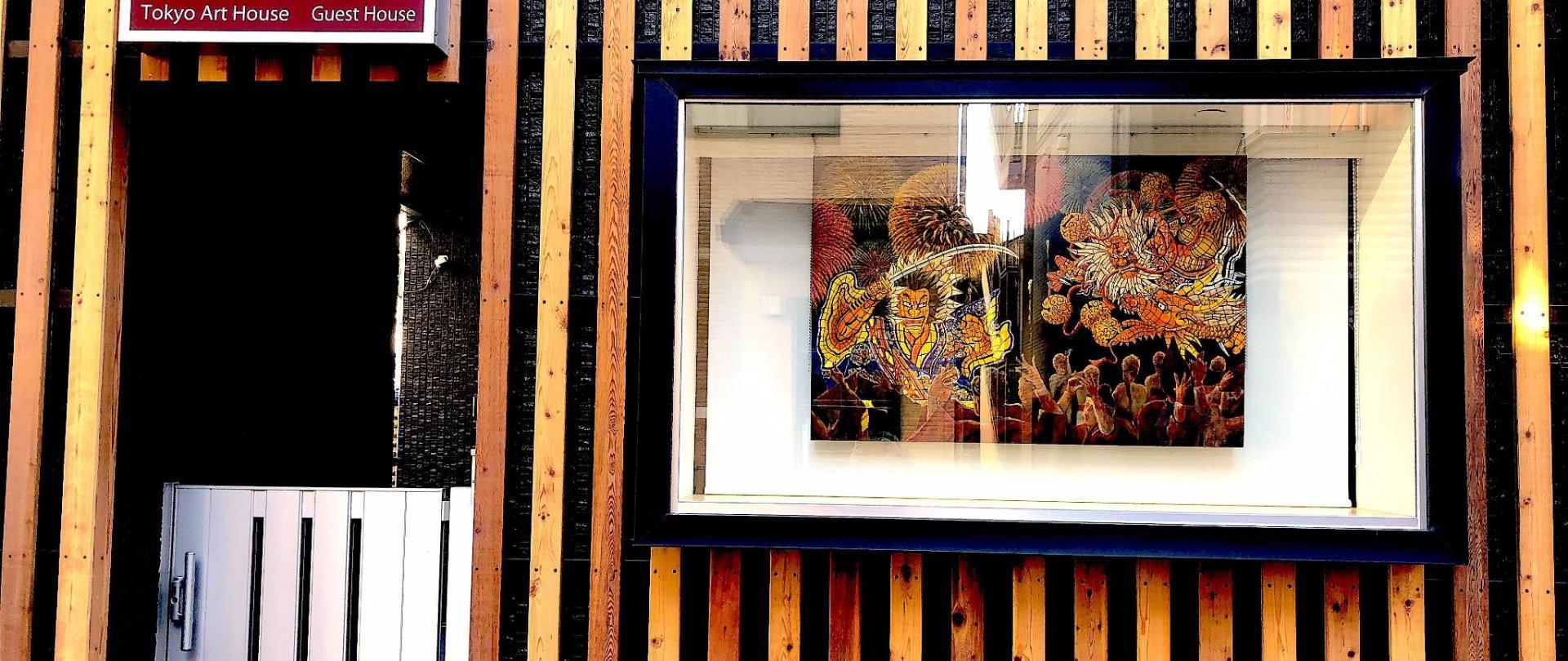 Nhà nghệ thuật Tokyo